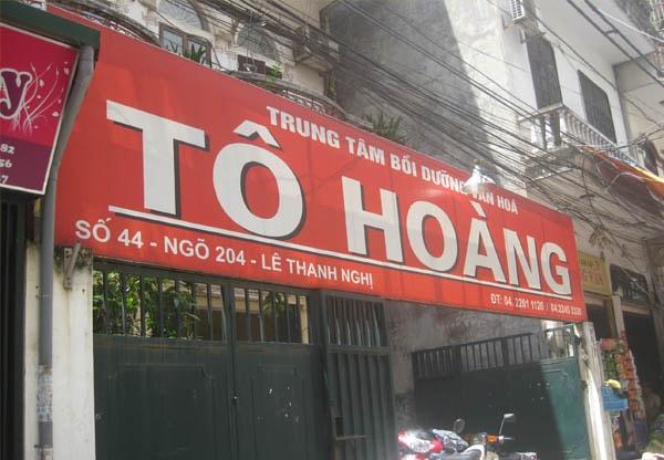Trung tâm luyện thi đại học Tô Hoàng