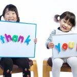 """Bí quyết dạy con biết """"cảm ơn"""" và """"xin lỗi"""""""