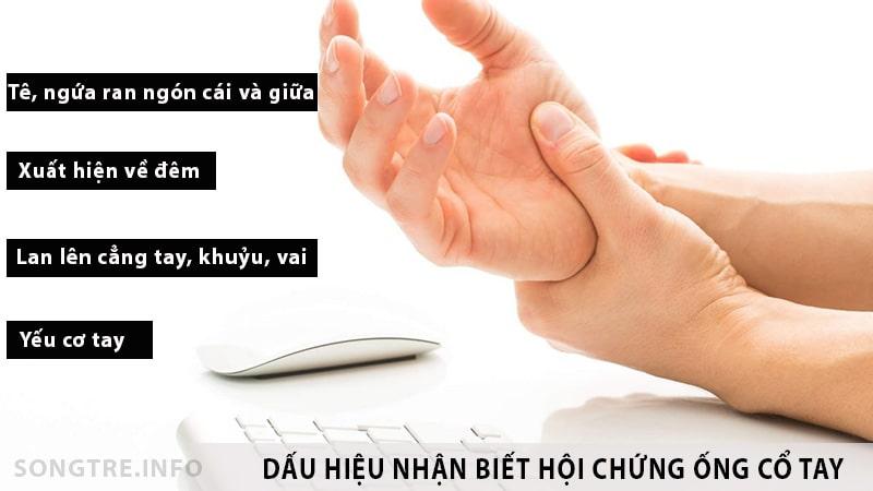 Dấu hiệu nhận biết hội chứng ống cổ tay