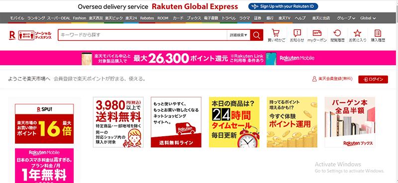 Rakuten được biết đến là một trong những website lâu năm có độ uy tín lớn nhất tại thị trường Nhật Bản.