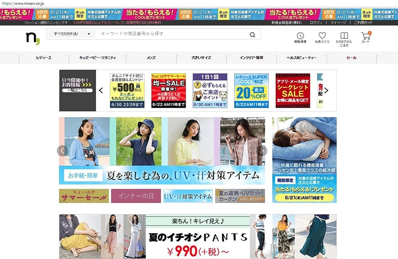 Nissen được đánh giá là một website mua hàng Nhật chính hãng có sức ảnh hưởng lớn với người tiêu dùng Việt Nam hiện nay