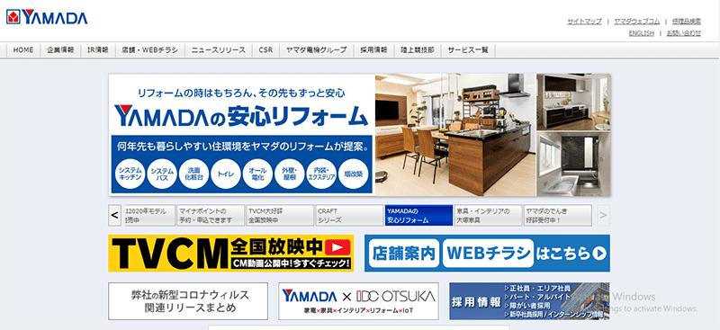 Yamada Denki là một cái tên nổi bật trên thị trường mua sắm của Nhật Bản